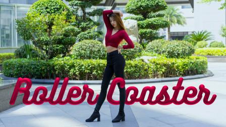 【独家◈子怡】金请夏-Roller Coaster