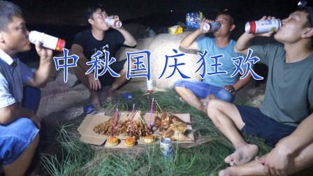 老四赶海抓到不少海货,兄弟们在岸边烹饪,海鲜下酒大家都玩嗨了