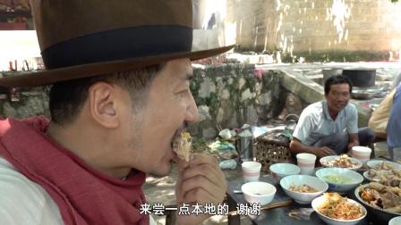 雷探长寻找傣族村寨,被热情村民留下吃饭,真正的云南乡村生活