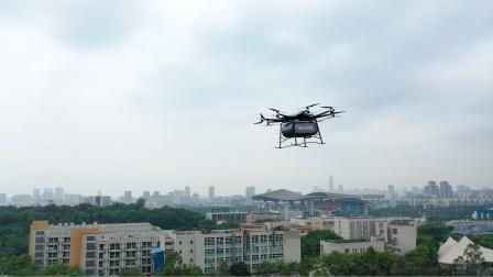 亿航智能发布大载重自动驾驶飞行器