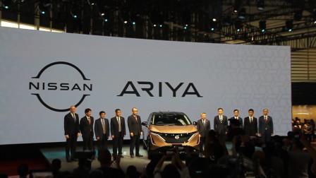 全新日产Ariya亮相2020北京车展