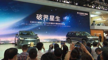 """EXEED星途发布""""M3X火星架构"""",两款全新车型正式亮相并预售!"""