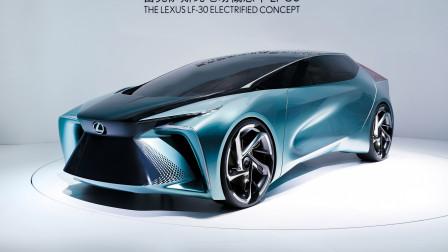 LEXUS雷克萨斯纯电动概念车LF-30于2020北京国际车展中国首秀