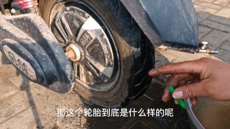 电动车的钢丝胎真的是扎不破吗?走师傅用实车带你一起看一下效果