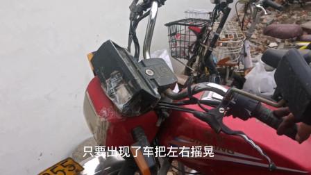 骑行摩托车一定要小心这几个螺丝了,一不留神就有可能会造成摔跤