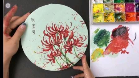 《丙烯画花卉初级》 5.秋 • 红色彼岸花