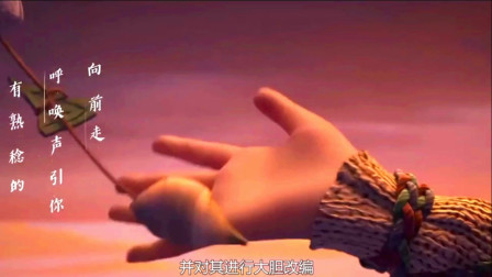 《姜子牙》姜子牙变身造型比哪吒变身更惊艳,50亿票房彻底稳了!