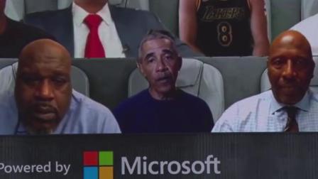 众星云集!湖人虚拟观众席众生相:大加身披科比球衣,奥巴马化身懂球帝,