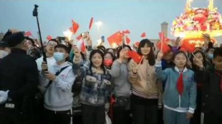 游客天安门广场高唱生日歌,一起祝福我们伟大的祖国生日快乐!