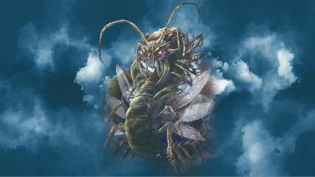 六翅蜈蚣,掘墓倒斗之流的克星