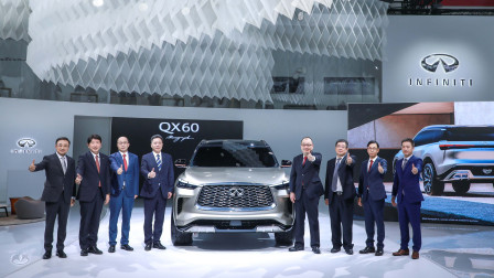 QX60 Monograph概念车全球线下首秀 英菲尼迪迈向全新时代