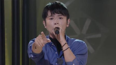 刘端端荣获微博最具人气奖,高颜值男孩太圈粉 跨界歌王 第五季 20201001