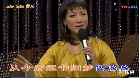 蝴蝶梦巜萍聚萍散已看透》