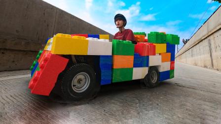 我在家用巨型积木造车子!开出去路人会有什么反应