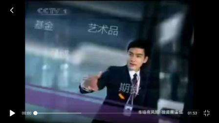 2009,12,3,新闻联播前后广告
