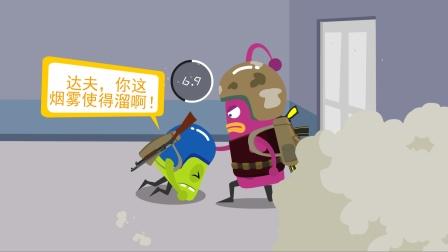 达夫玩游戏:达夫烟雾放的有水平啊,姜还是老的辣