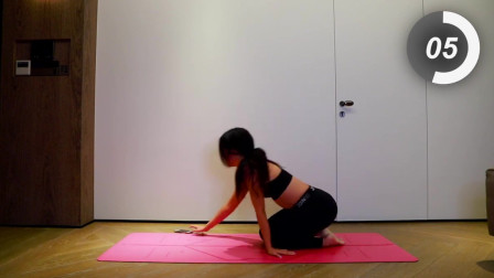 瑜伽体式训练,居家女孩伸展拉伸练习,每天坚持提升自身气质!
