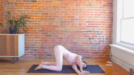 瑜伽体式训练,支撑式腿部伸展拉伸,提升臀部核心力量