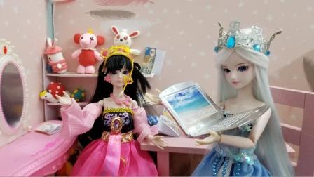 叶罗丽故事 冰公主不复习功课,老师抽查马上被发现了