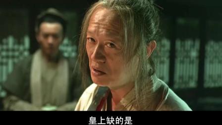 皇上为何要杀魏忠贤?真是因为他恶贯满盈?皇上的心思没那么简单