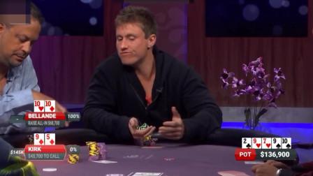 德州扑克:刚打赏完美女小费,发牌员这把神操作你是不是更要打赏一下呢?