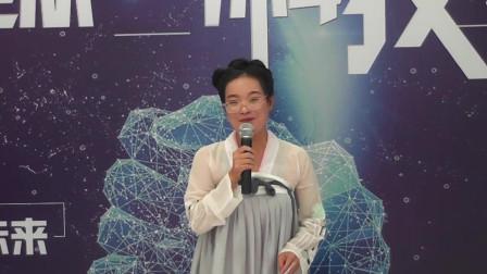 欢庆2020年中秋国庆双节