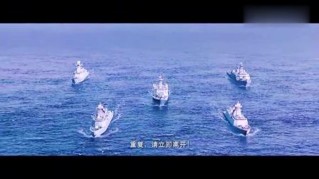 影视:美国闯入南海挑战中国,中国直接干掉美国航母战头群!漂亮