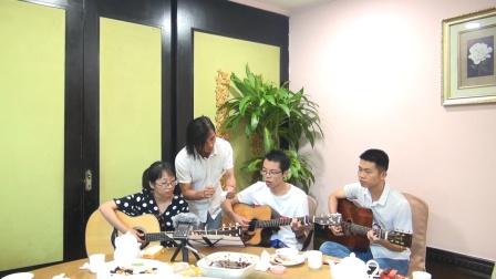 【琴侣】2019年广东聚会 | 吉他弹唱《同桌的你》