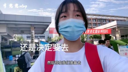 李憨憨Vlog:独居女孩的私生活,阿姨都惊呆了!