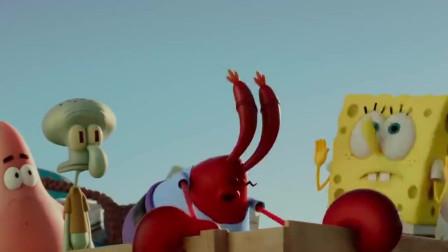 海绵宝宝大电影海绵宝宝来到孤岛,差点掉下悬崖,被一张纸救了