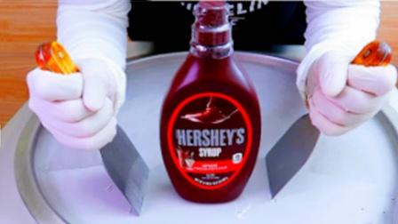 美食达人新创意,用巧克力酱炒酸奶,成品一出很惊艳!