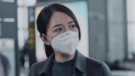 黄景瑜李小冉分析拦截阻止感染者登机