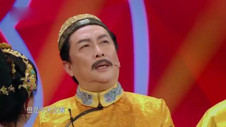 """王源轻松答历史题,却被三位""""皇帝""""倒戈,后悔已来不及!"""