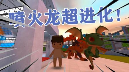 迷你世界:小恐龙太可爱了!不知道的还以为我在玩方舟呢