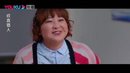 欢喜猎人:韩坤邀贾玲赴约,秒变霹雳舞王,魔性舞蹈太辣眼!
