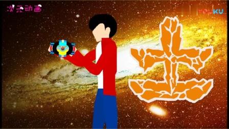 自制版罗布奥特曼变身动画短片——大地形态!