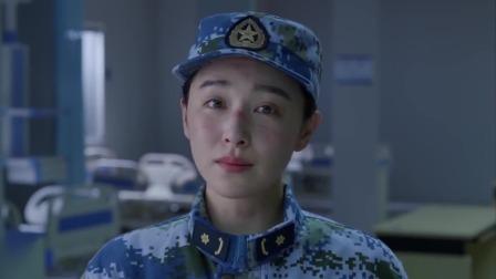 《在一起》卫视版预告第2版:火神山正式接收病人,许晨曦陈如热血请战 在一起 10