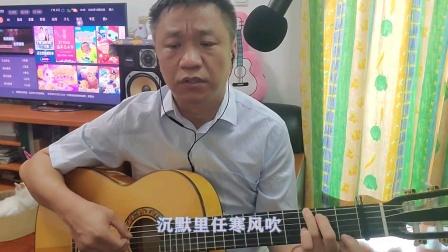 小蒋吉他弹唱 最爱是谁 cover林子祥