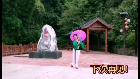 王妹儿子(396号)伞舞《江南水乡》