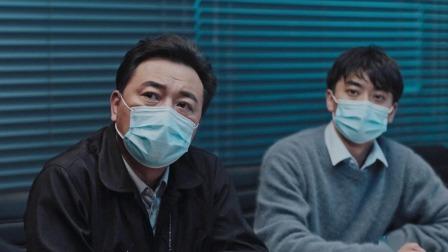 陆朝阳通过手机号找到线索,事情的关键指向蒋云英