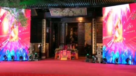2020年10月1日开原寺国庆中秋节拜月晚会《无锡市品牌艺术团》演出