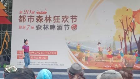 越剧《梁山伯与祝英台—十八相送》董心心 杨韵儿(上海越剧院)
