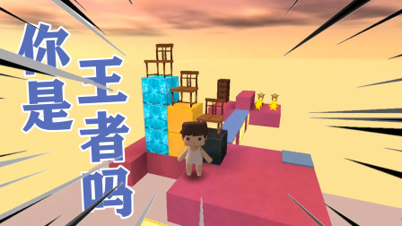 迷你世界:这种坑人跑酷真难玩,你能赢得胜利吗