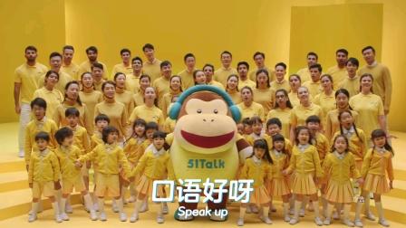 51tllk在线青少儿英语王俊凯代言最新版