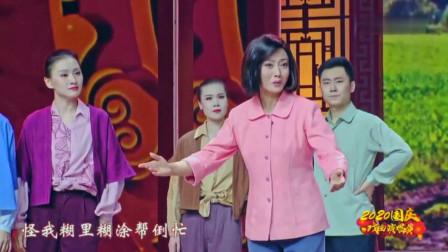 余淑华表演黄梅戏《鸭儿嫂》,铿锵有力