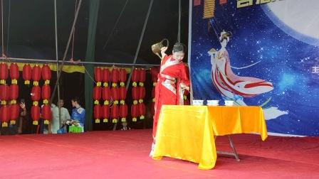 拜水16式(乡村文化节)2020.10.2