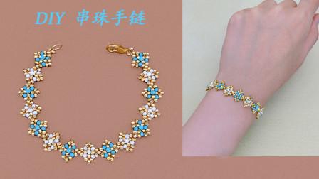 DIY手工制作米珠串珠手链、串珠手链教程、制作串珠饰品
