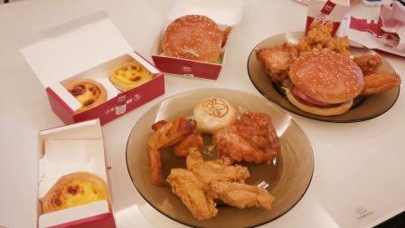试吃肯德基国庆桶,和牛汉堡和蛋黄酥的新鲜组合,订餐过程太曲折
