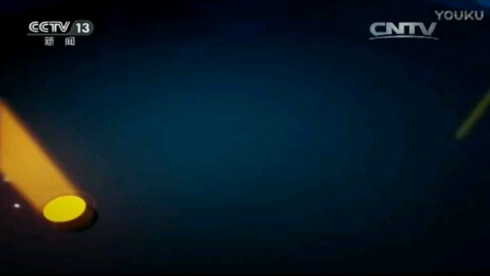 CCTV-132017,6,106:00朝闻天下片头