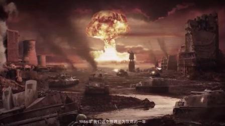 【那些好玩的末日生存手游】核爆RPG